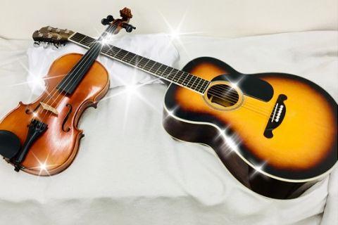 ヴァイオリンとアコギ