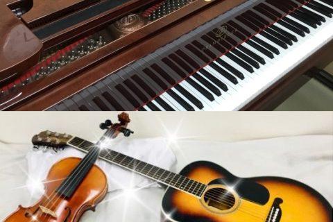 ピアノとギター&ヴァイオリン