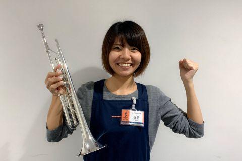 スタッフ写真担当コース:声楽/管楽器/電子オルガン池田