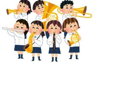 松戸市 サックス教室