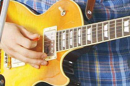 松戸市 ギター教室