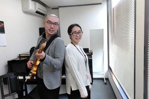 松戸 ジャズレッスン ギター