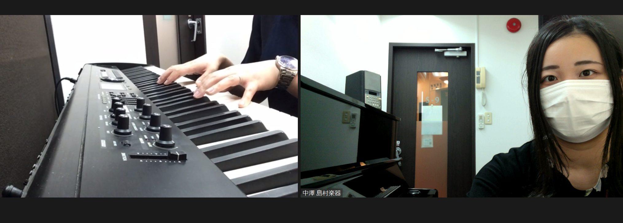 オンライン ピアノ レッスン 風景 中澤 瑞江 ピアノ教室 オンラインレッスン