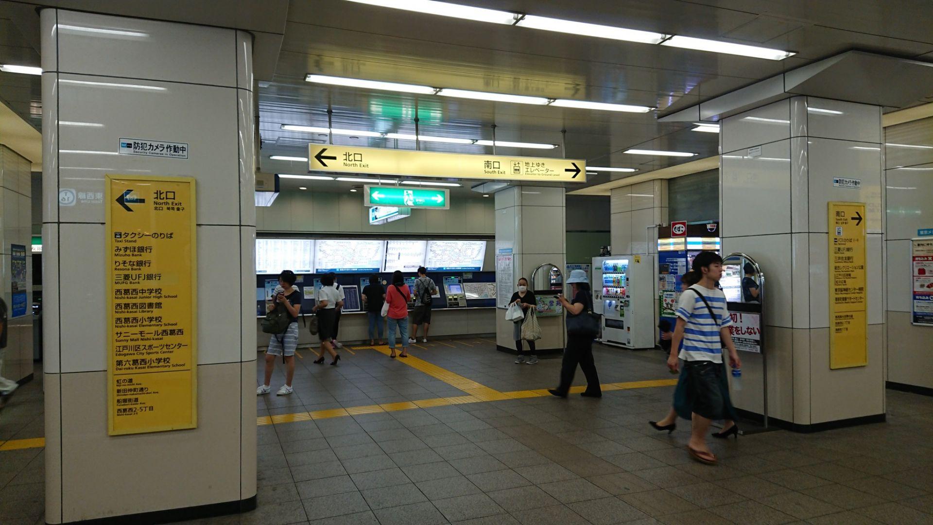 アクセス】東京メトロ東西線 西...