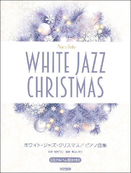 WHITE JAZZ CHRISTMAS表紙