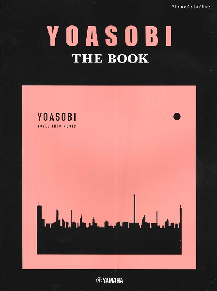 YOASOBI【THEBOOK】表紙