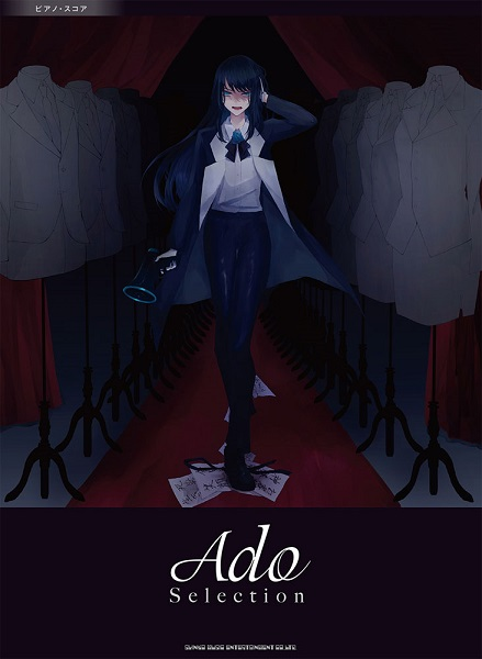 Ado Selection表紙
