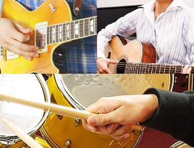 ギター&ドラム