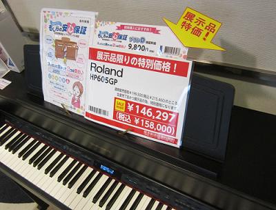 展示品特価 電子ピアノ