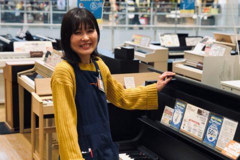 スタッフ写真電子ピアノ / 楽譜 / ファンシー小物 担当草間