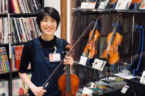 スタッフ写真ヴァイオリン / 楽譜 担当重田