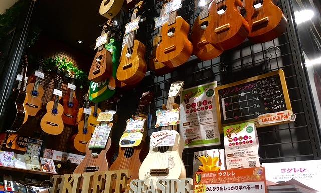 ウクレレのことなら島村楽器イオンモール長久手店へ!