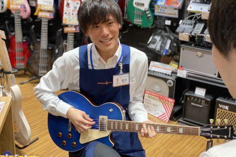 スタッフ写真ギター・デジタル機器菊池
