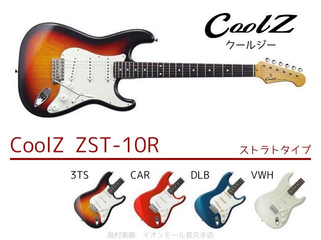 CoolZ ZST-10R