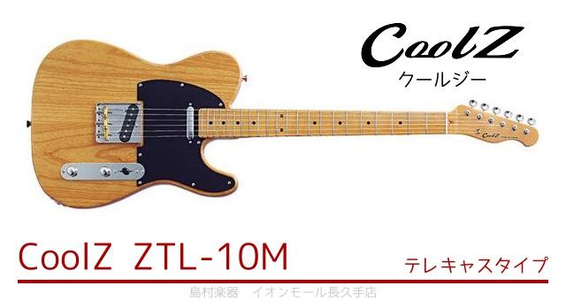 CoolZ ZTL-10M