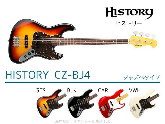 HISTORY CZ-BJ4