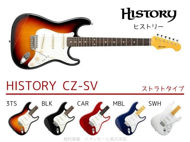 HISTORY CZ-SV