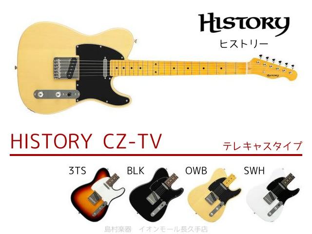HISTORY CZ-TV
