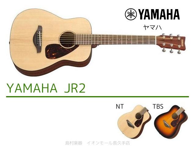 YAMAHA JR2