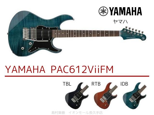 YAMAHA PAC612ViiFM