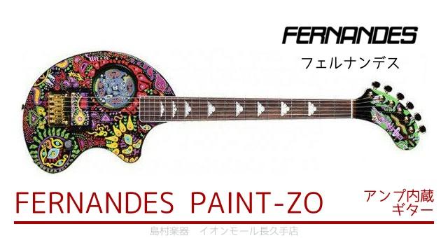 FERNANDES PAINT-ZO