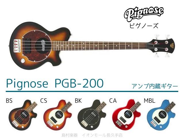 Pignose PGB-200