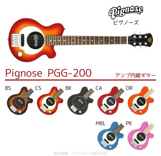 Pignose PGG-200
