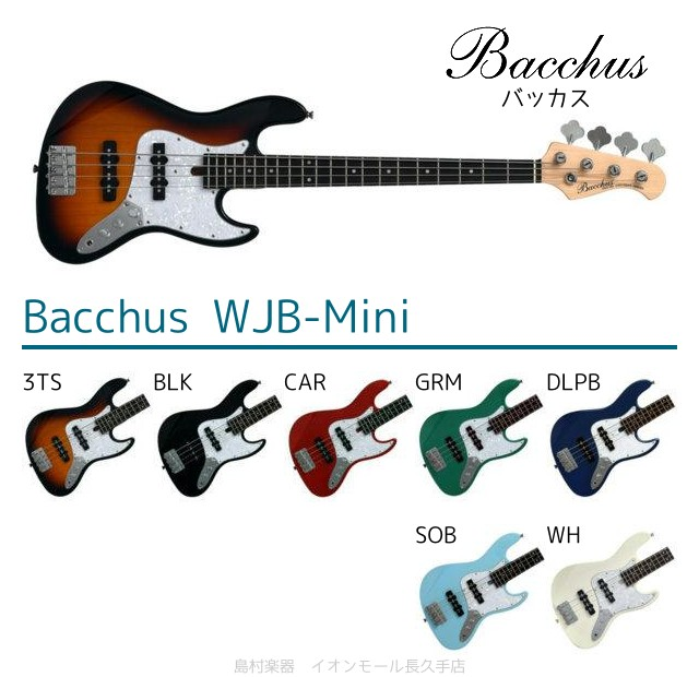 Bacchus WJB-Mini