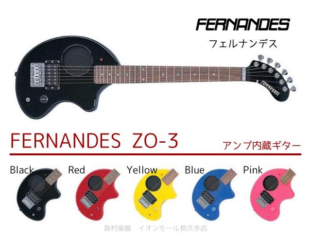 FERNANDES ZO-3