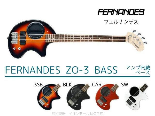 FERNANDES ZO-3 BASS