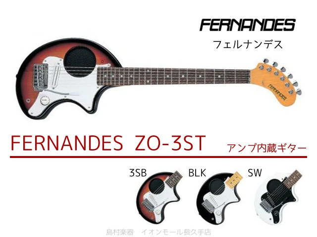FERNANDES ZO-3ST