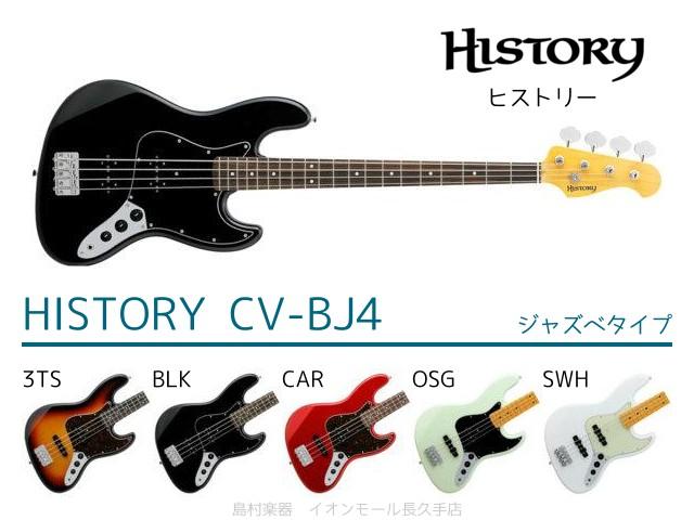 HISTORY CV-BJ4
