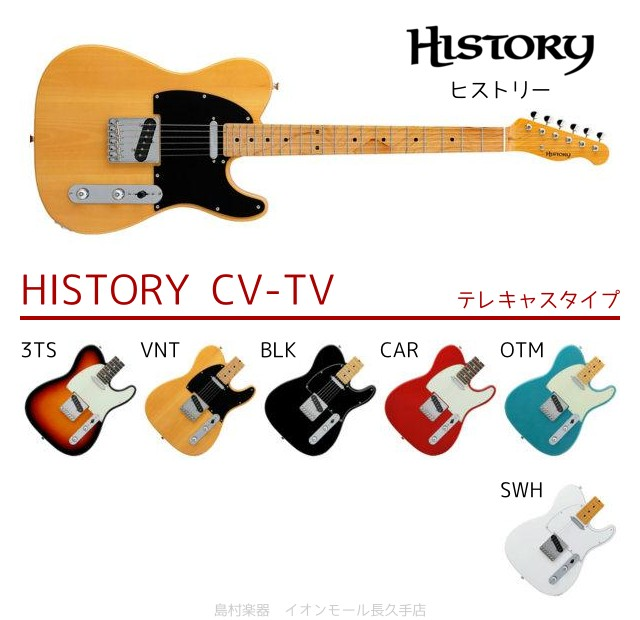 HISTORY CV-TV