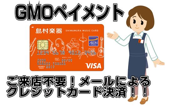 が る 決済 おり 5月調査でクレジットカード決済がさらに増加!QRは停滞? キャッシュレス決済マンスリー調査の結果を発表