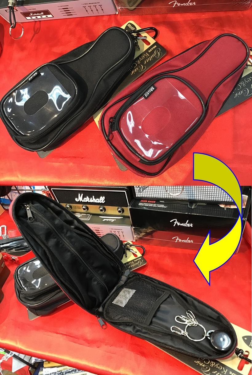 ギターケース型キー&コインケース