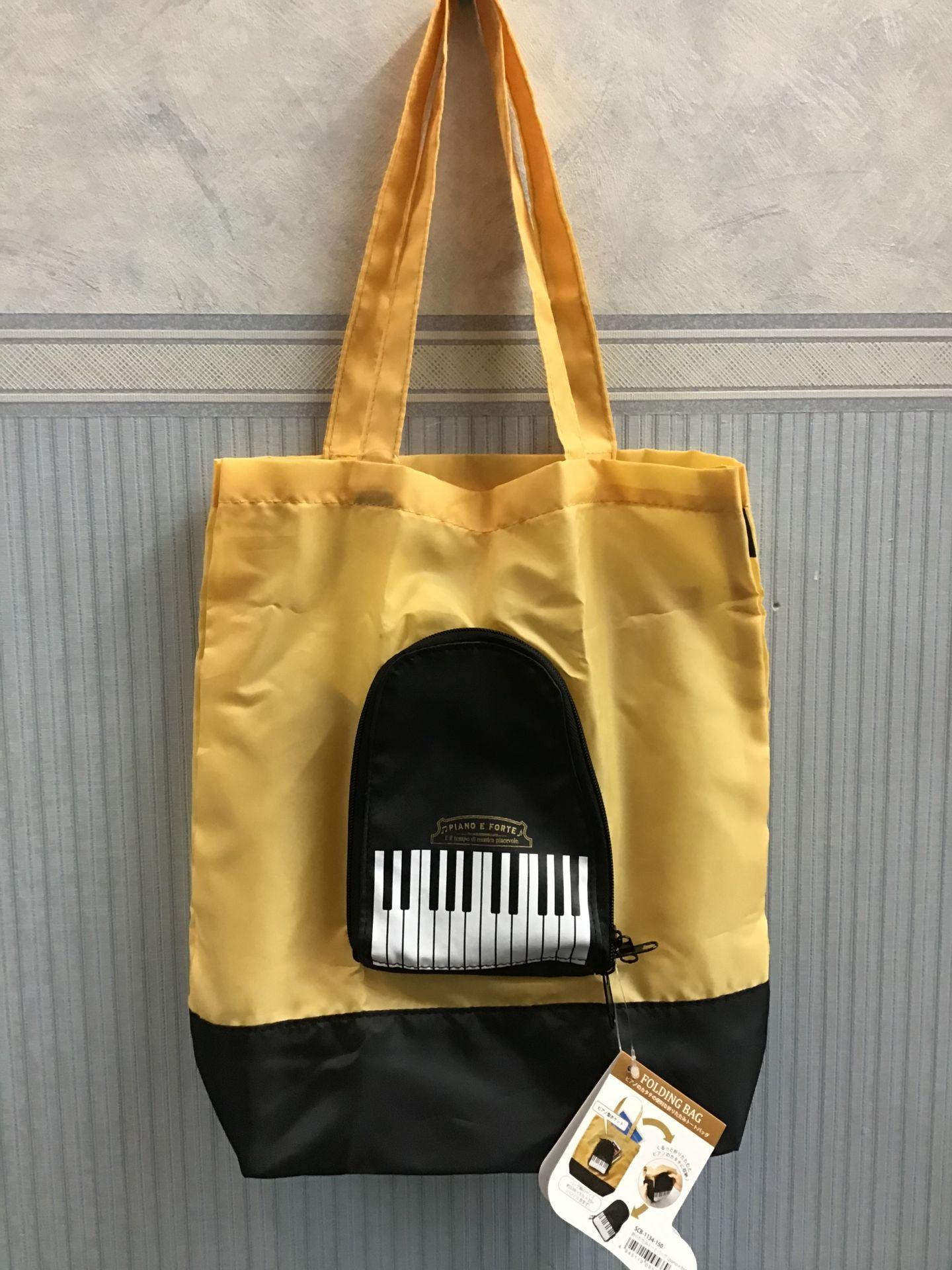 ピアノ バッグ