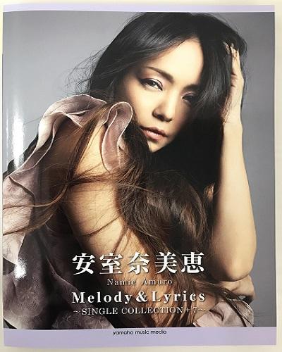 Melody&Lyrics