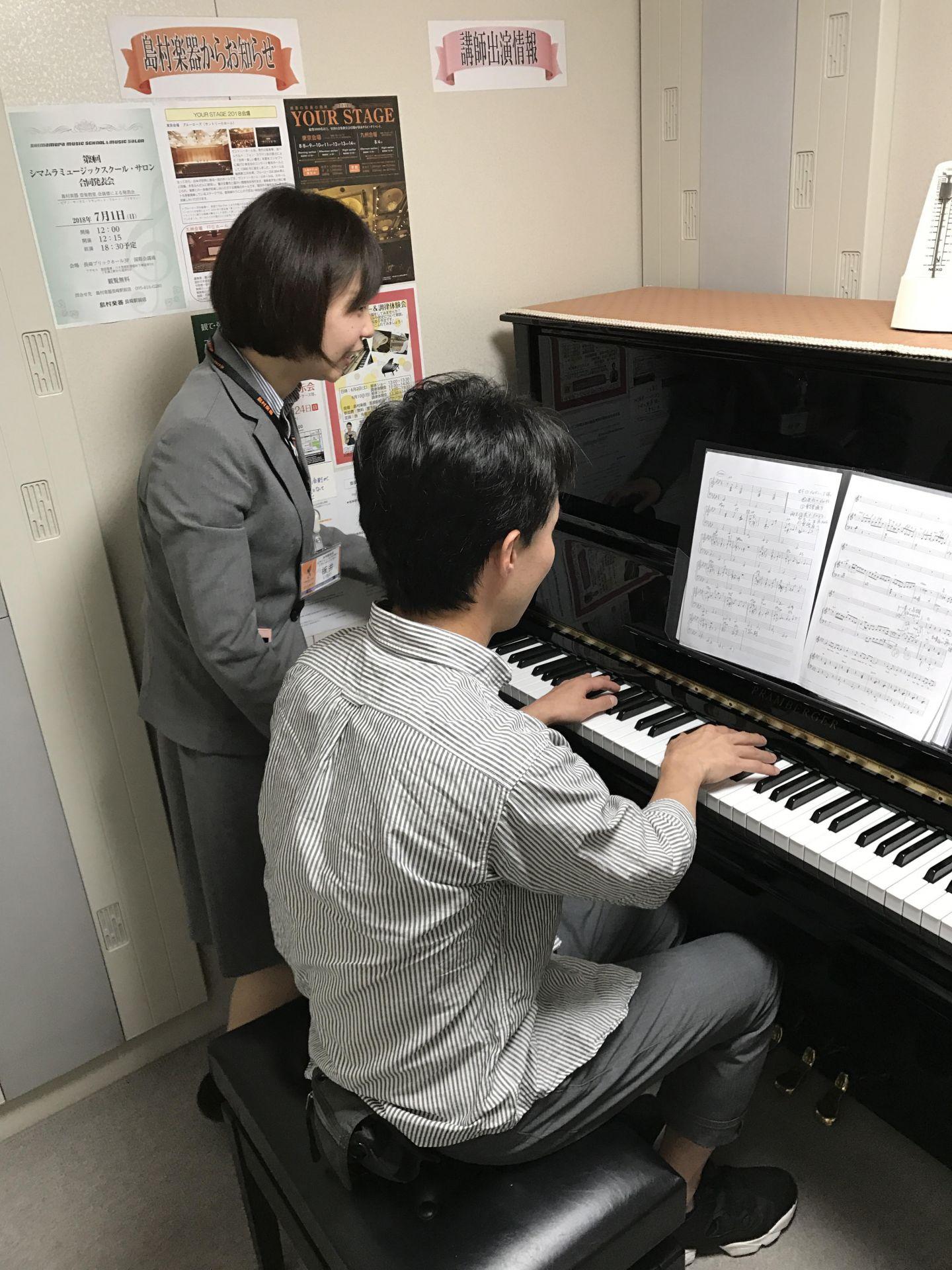ピアノ教室君野様