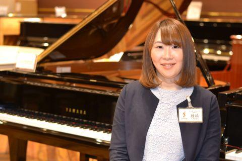 スタッフ写真<副店長>ピアノ、音楽教室、コンサート運営種橋