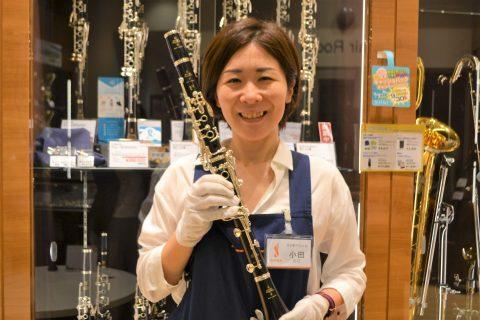 スタッフ写真音楽教室、管楽器アクセサリー小田