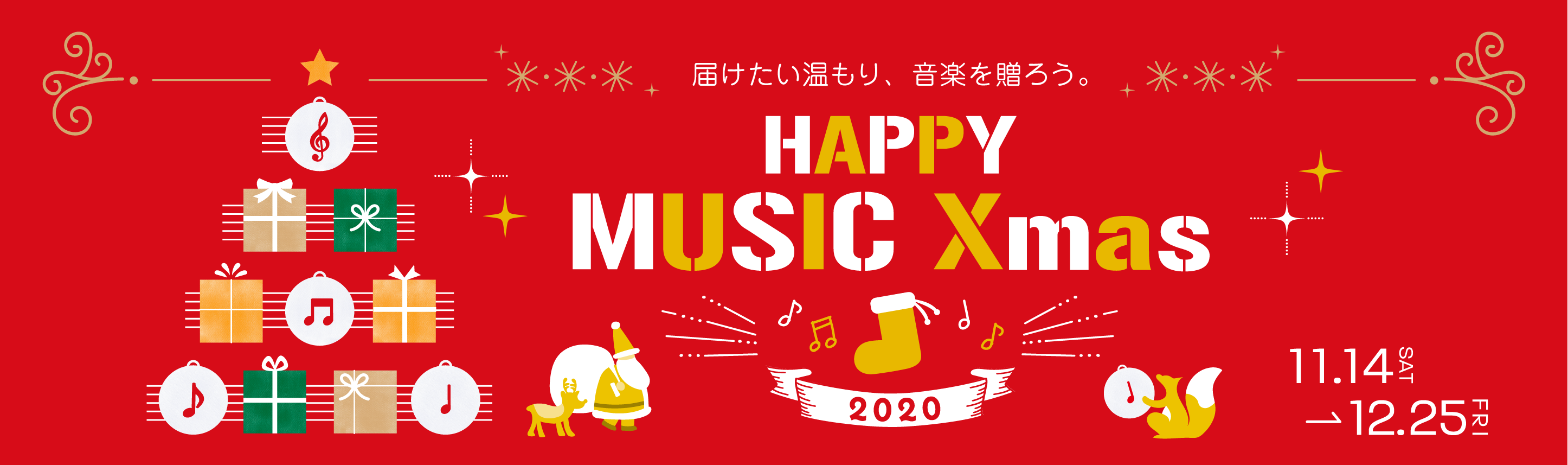 HAPPY MUSIC Xmas 2020