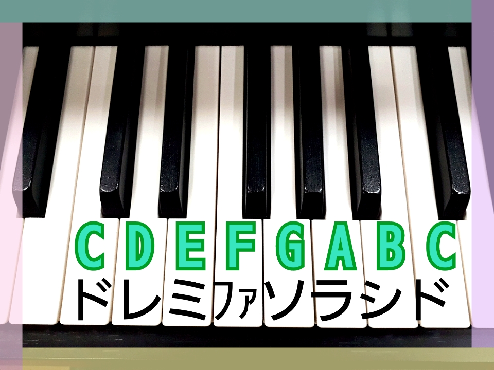 コード(単音)