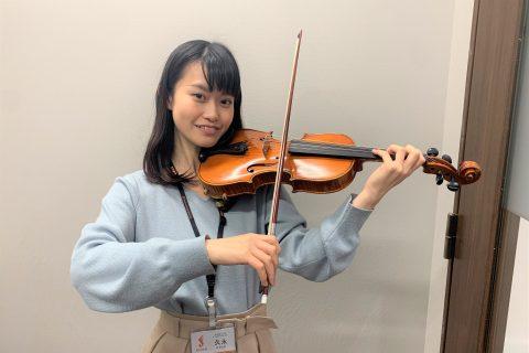 スタッフ写真<バイオリンインストラクター>大人のためのバイオリンサロン久永