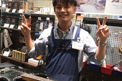 スタッフ写真ギターリペア・修理佐藤