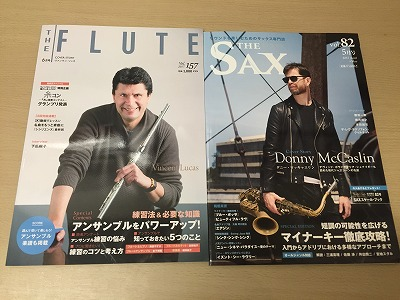 THE FLUTE THE SAX