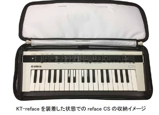 Yamaha reface special pack for Yamaha reface hard case