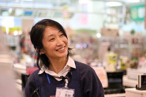 スタッフ写真東田 淳子