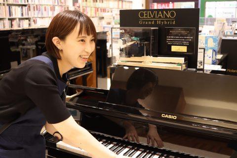 スタッフ写真ピアノ・キーボード・管弦楽器長井 里奈