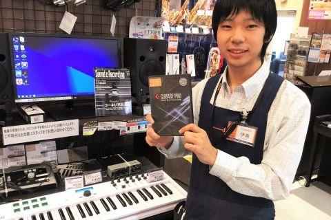 スタッフ写真ギターアクセサリ・ デジタル伊藤