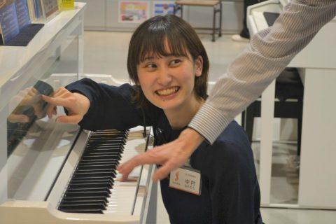 スタッフ写真ピアノ・管楽器・音楽教室・茶屋吹奏楽団中村
